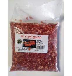 Mutton Minced