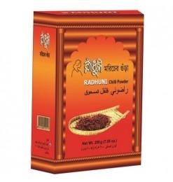 Chilli Powder (Radhuni) : BIG PKT