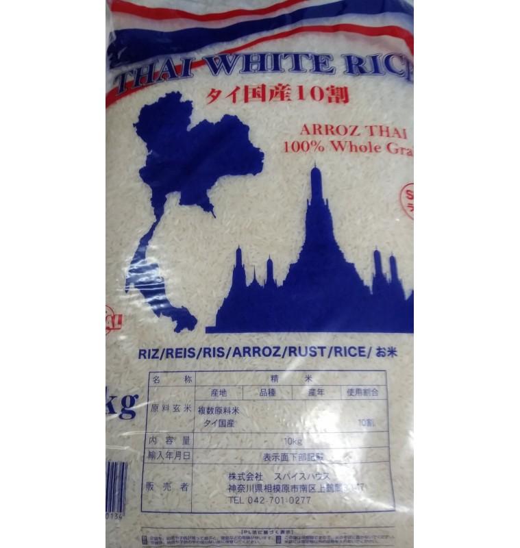 Thai Rice 10 Kg