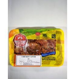 Chicken Liver 450 gm