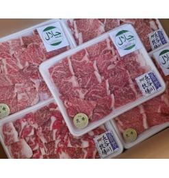 Wagyu Yakiniku / BBQ Slice