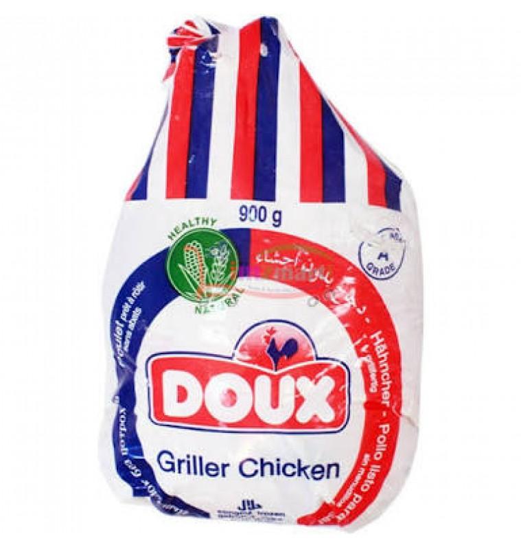Chicken Whole (Brazil)