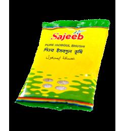 Isabgul Bhushi/ Isphaghula Husk
