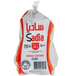 Chicken Whole (Sadia) 700gm