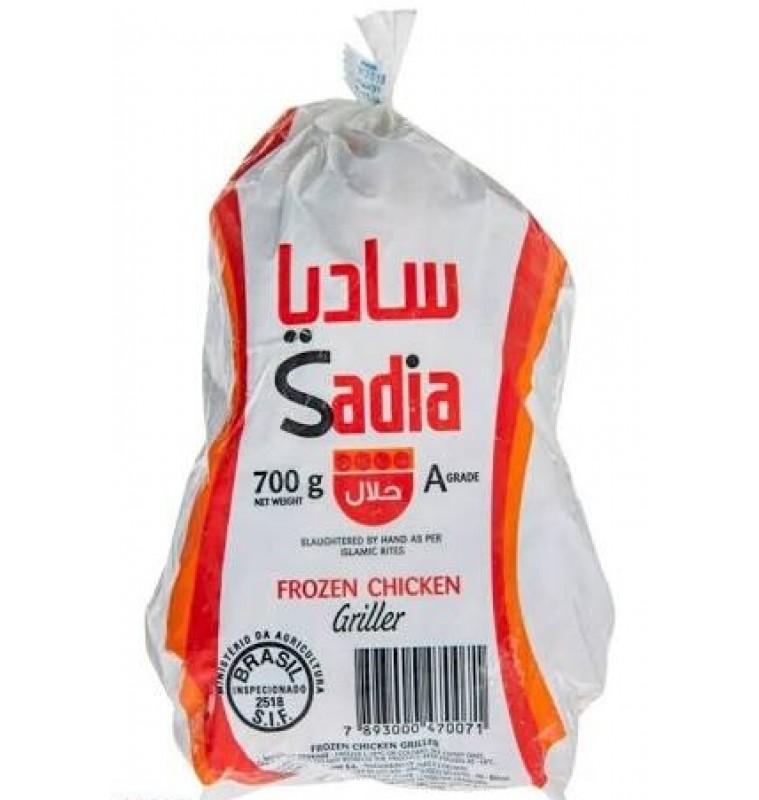 Chicken Whole (Sadia) 700gm