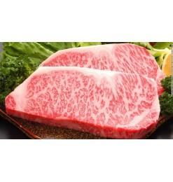 Wagyu Beef (Origin of Japan)