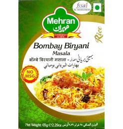 Bombay Biryani Masala - 65gm (Mehran)