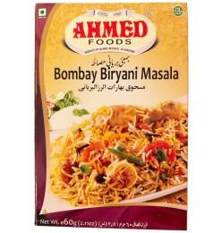 Bombay Biryani Masala 60gm
