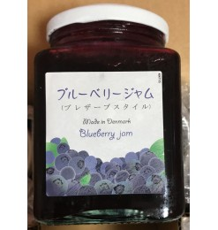 Blueberry Jam - 400gm