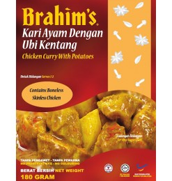 Chicken Curry With Potatoes (Brahim) 180gm