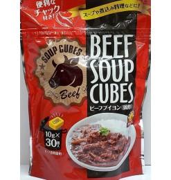 Beef Soup (Bouillon) Cubes (30x10gm)