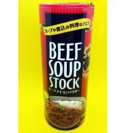Beef Soup Stock / Beef Bouillon Powder - 200gm