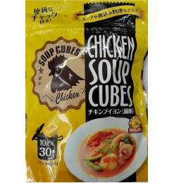 Chicken Soup (Bouillon) Cubes