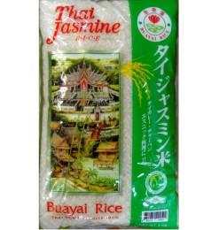 Jasmine Rice 5kg (Non Sticky)