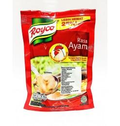 Chicken Soup Broth / Rasa Ayam - 100gm