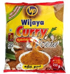 Curry Powder (Sri Lanka) 250gm